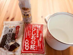 ひしおの糀 ひしおのはな 日高昆布 有機丸大豆醤油 ホーロー鍋