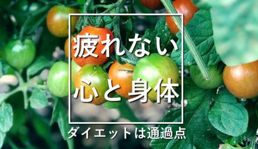 神村眞さんの究極ダイエット法!体組成計測で自分のカラダを客観的に見てみよう!