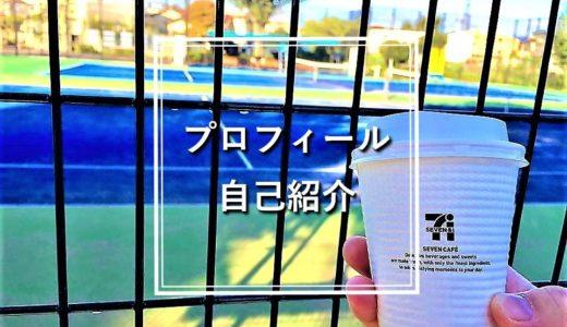 自由な生き方を応援する税理士稲垣宏隆のプロフィール
