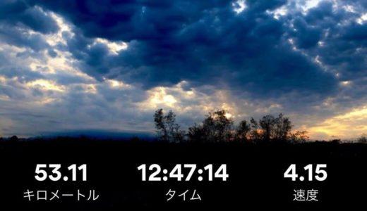 フルマラソンに向けて距離の壁を超えろ!単独50kmを歩いてみた!